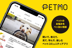 PETMO-1