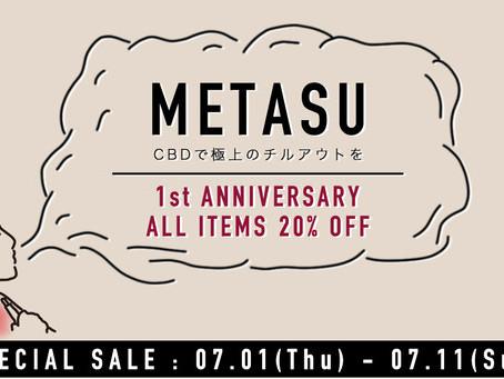 """[2021年7月1日]CBDブランド「METASU」、ブランドローンチ""""1周年""""を記念した多数のスペシャルリリースは発表!"""