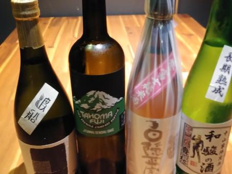 アメリカ産日本酒