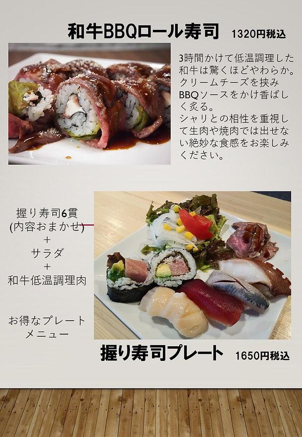 寿司プレート.jpg