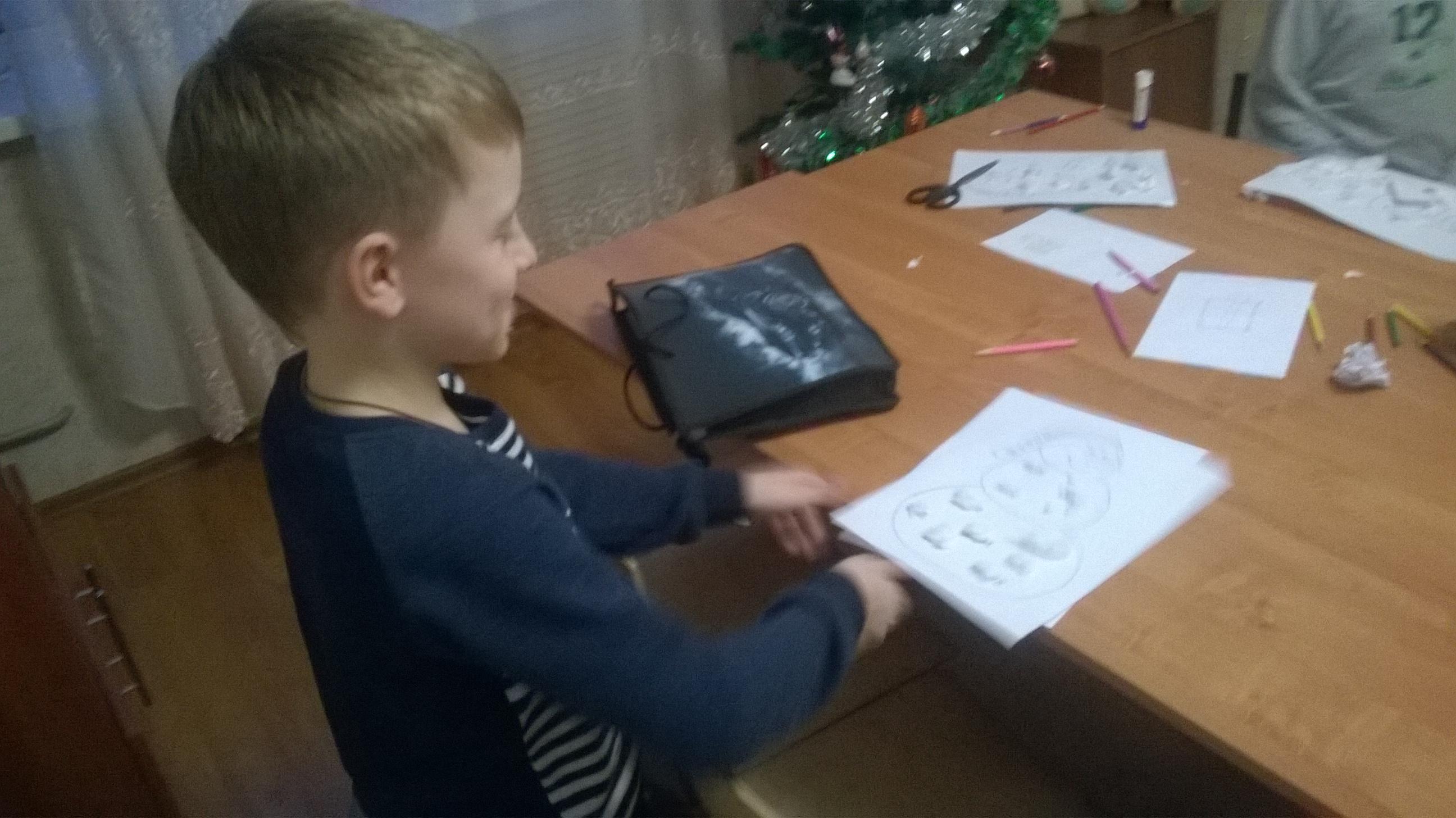 Новогоднее занятие детей 1 и 2 к