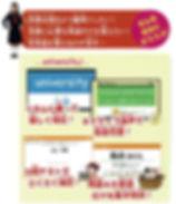 学習システム2.jpg