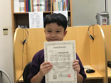 児童英検合格おめでとう!