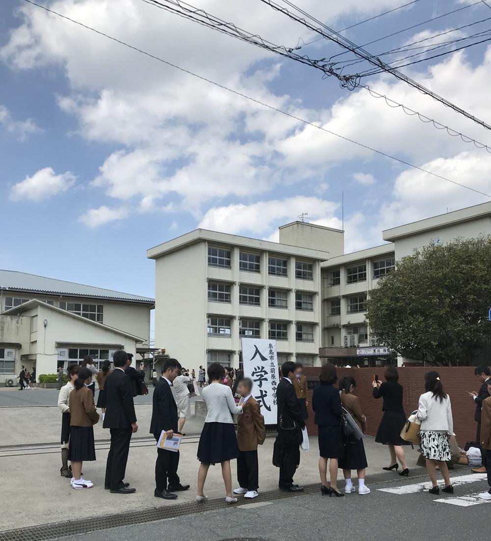前原西中学校入学式風景