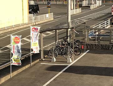 自転車置場1.jpg