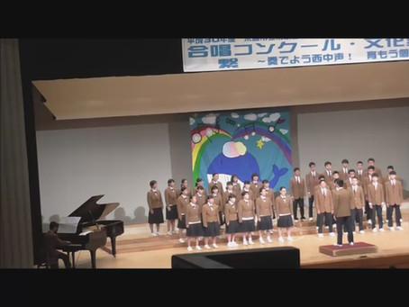 前原西中文化発表会2018が開催されました。