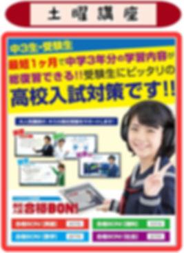 学習システム3.jpg