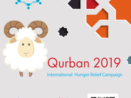 2019 Qurban International Hunger Relief Campaign