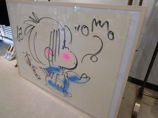 亜土ちゃんのお絵描きナイトの抽選で当たりました。どこに飾ろうかな?