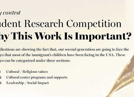 Student Research Competition