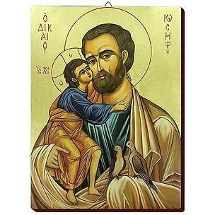 St. Joseph.jpg