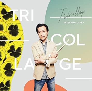 Osaka Masahiko-Tricollage