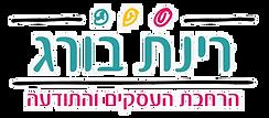 לוגו סופי 2.png