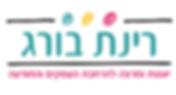 לוגו יועצת ומרצה_edited.png