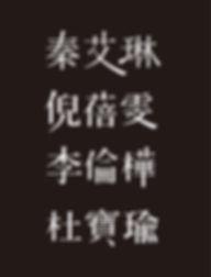 0723字卡-05.jpg