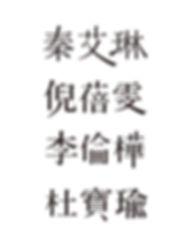 0723字卡-04.jpg