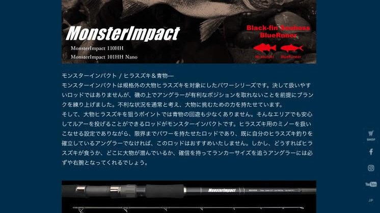 MonsterImpact101HH