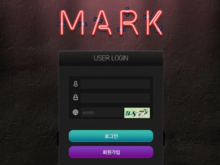 먹튀사이트   마크먹튀   ma-k2.com 안전놀이터 추천