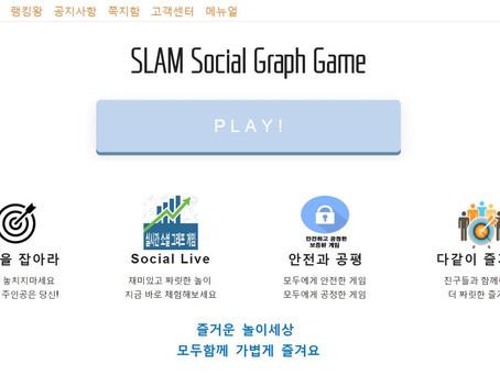 먹튀사이트 | SLAM그래프게임먹튀 | dunk-558.com 안전놀이터 추천