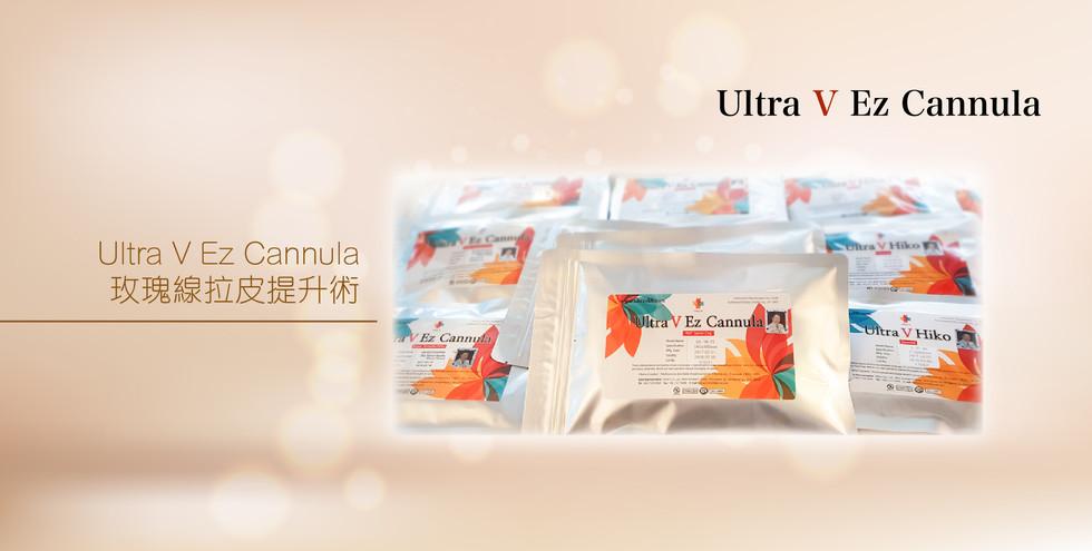 Ultra V Ez Cannula 玫瑰線拉皮提升術