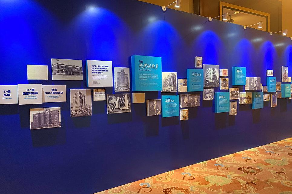 Hilton100th01.jpg