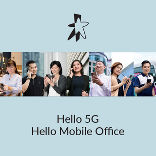 StarHub Mobile Office 5G Business Ambassadors