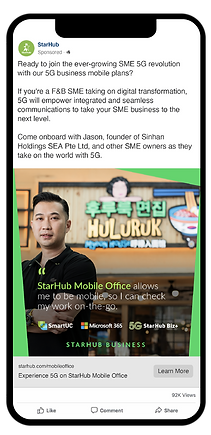 SH Mobile Office-5.png