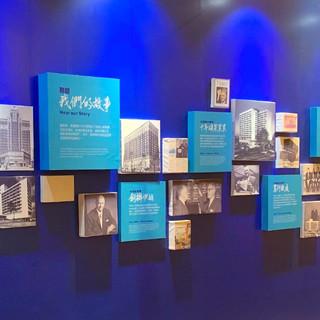Hilton 100th Anniversary Showcase