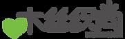 VS logo horizontal-CN.png