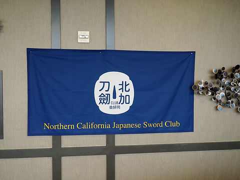 Northern California Japanese Sword Club.