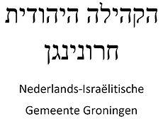 Logo NIG Groningen.jpg
