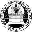 logo bezalel-2[1].jpg