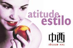 AtitudeEstilo_press1