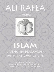 islam_laws_of_life_2007.png