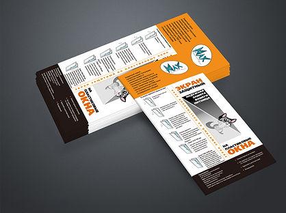 печать листовок спб.jpg