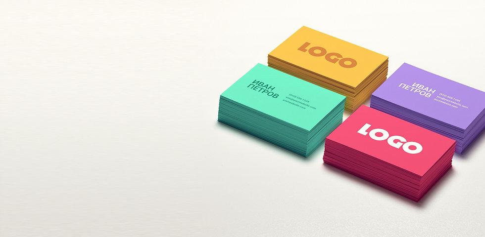 визитки.jpg