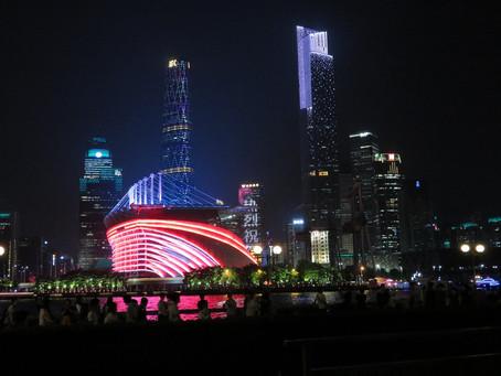 [講座] スライドトーク 世界の街を見て私たちの街を見る 第2回   中国・広州市、仏山市の 文化、観光、交通施設 などを訪ねる