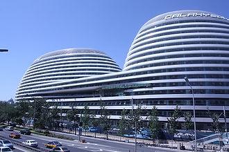 s--Beijing IMG_7271.jpg