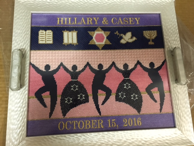 Tray Framed Judaica w Embroidery directl
