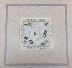 Floral Square Ctr-Challah Cover