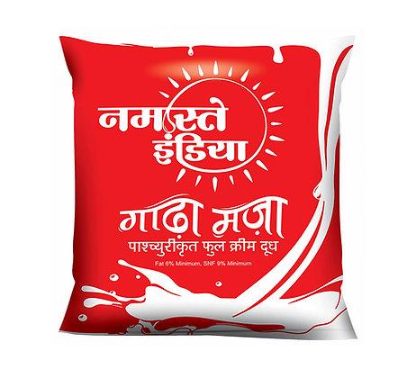Namaste India Milk-Full Cream