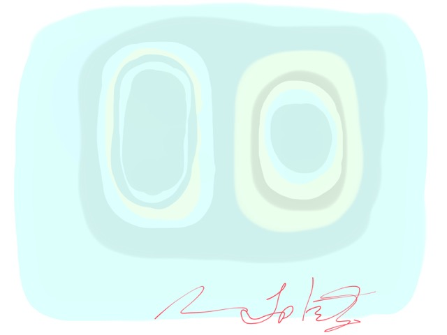 Ice Glyph II