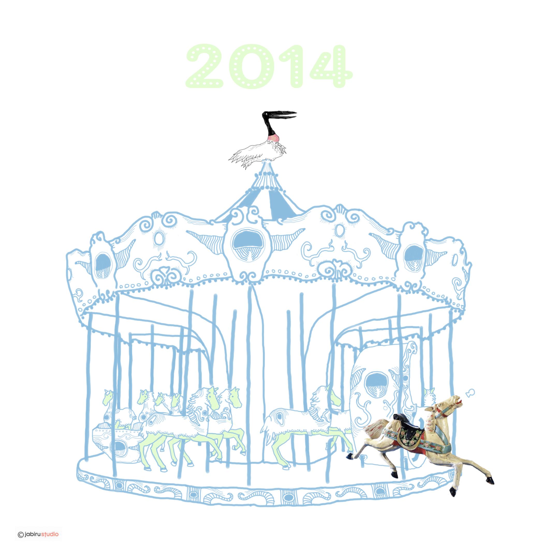 jabirustudio 2014