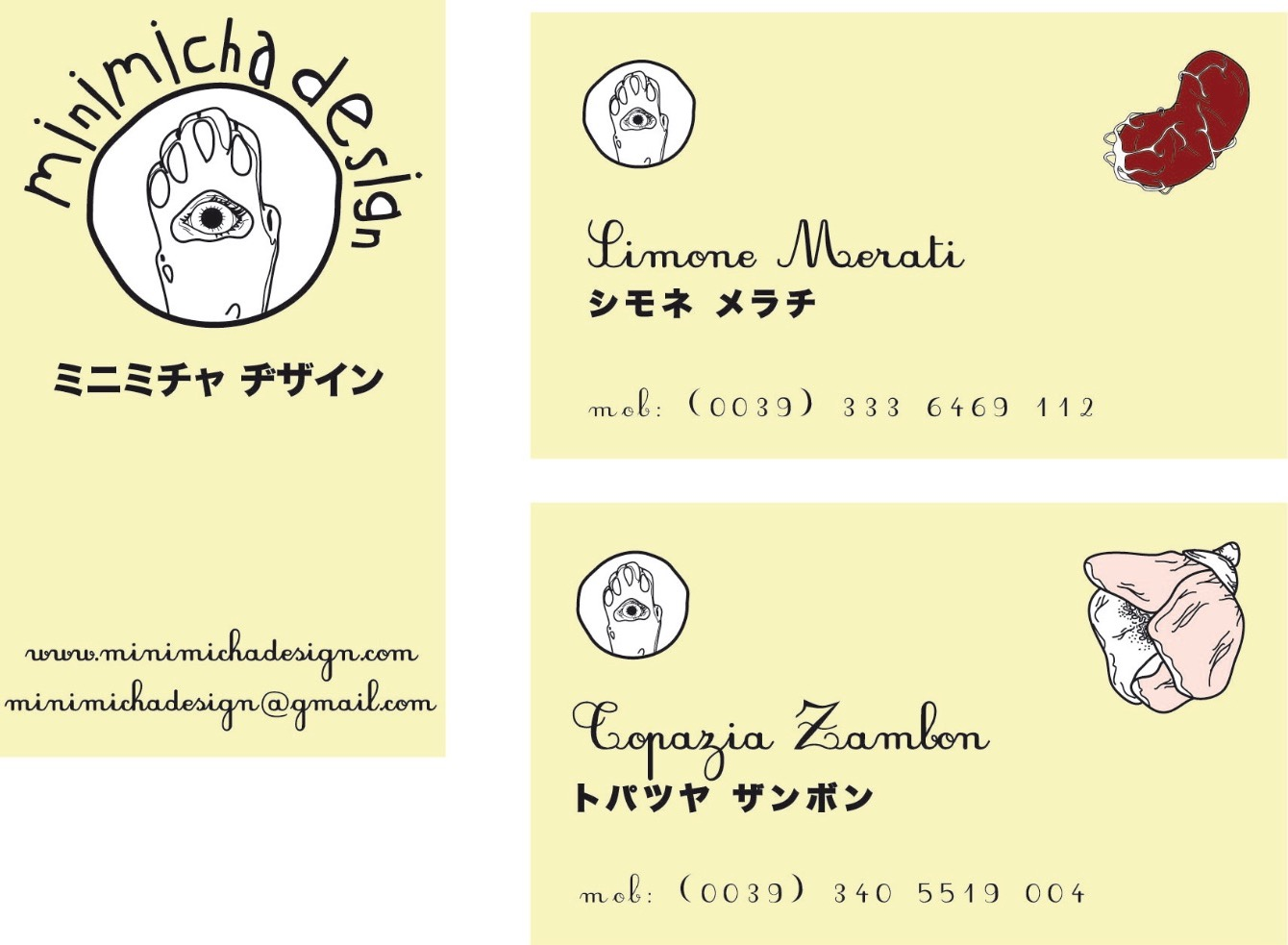 minimicha business card