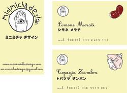 minimicha business card