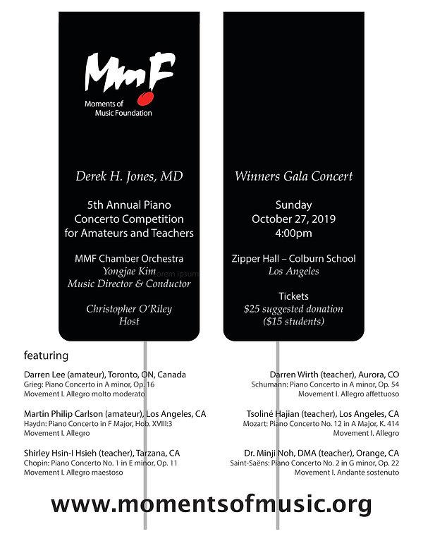 MMF 2019 Flyer.jpg