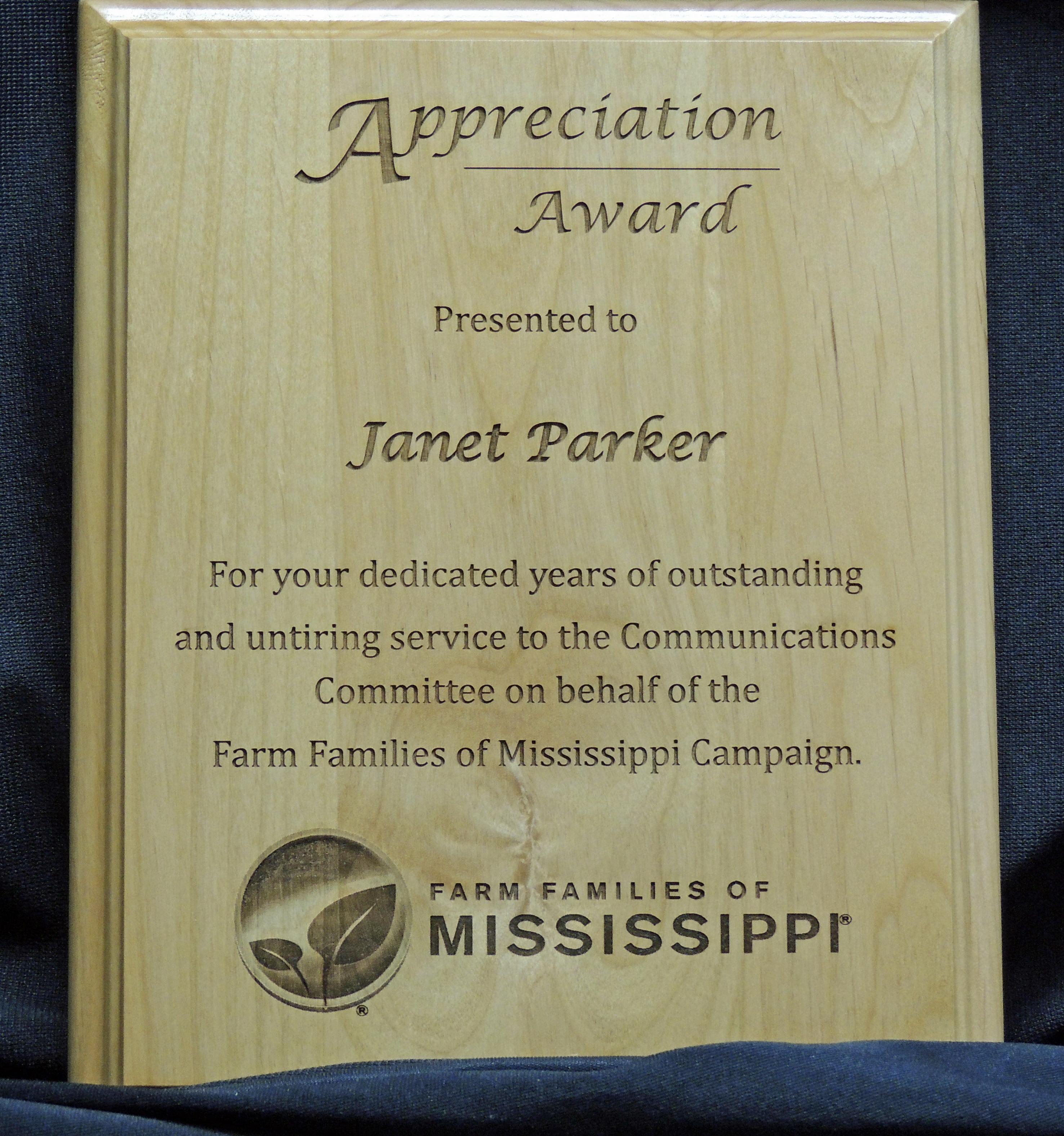 Alder award plaque