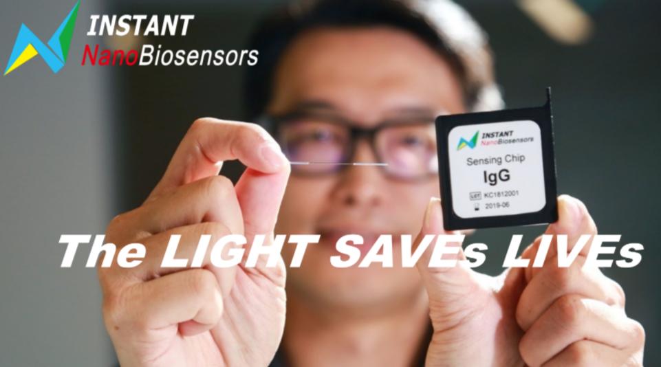 奈捷生醫 The Light Saves Lives