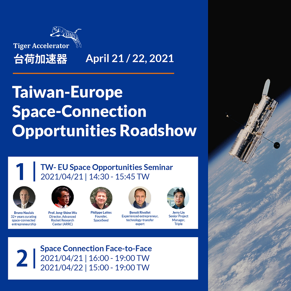 taiwan-europe space-connection opportunities roadshow april 21 22 2021