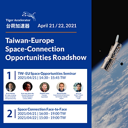 Taiwan-Europe Space Connection Opportunities Roadshow (2021-04-21/22)